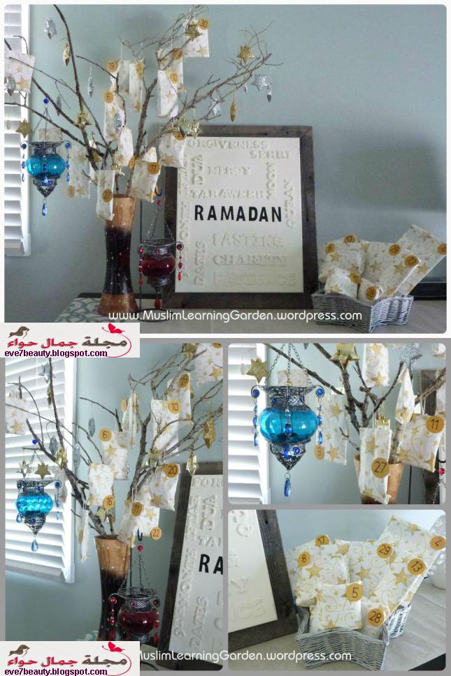 زينة رمضان - زينة رمضان 2015 - زينة رمضان للبيت - زينة رمضان للمنزل - تزيين البيت لرمضان - تزيين البيت فى رمضان - تزيين البيت بالبالونات - كيفية تزيين البيت فى رمضان - تزيين البيت لاستقبال رمضان - تزيين البيت لشهر رمضان - تزيين البيت بمناسبة رمضان - تزيين البيت بفوانيس رمضان - تزيين البيت في رمضان بالصور - تزيين البيت قبل رمضان