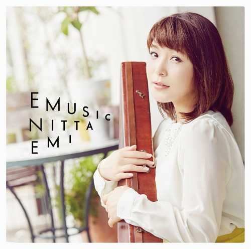 [Album] 新田恵海 – EMUSIC (2015.10.21/MP3/RAR)