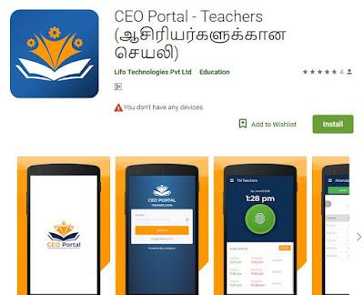 CEO Portal App