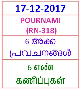 17-12-2017 6 NOS Predictions POURNAMI (RN-318)
