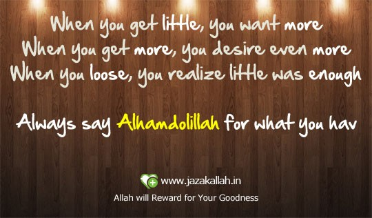 Always say Al-Humdulillah - quote