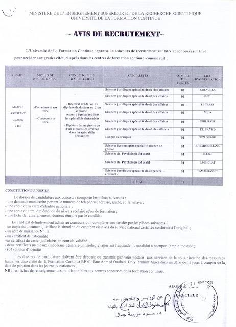 اعلان توظيف بجامعة التكوين المتواصل ufc 2017