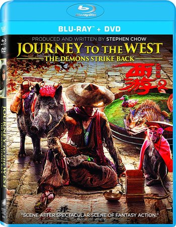 Journey to the West 2 (2017) Dual Audio Hindi 480p BluRay 350MB ESubs