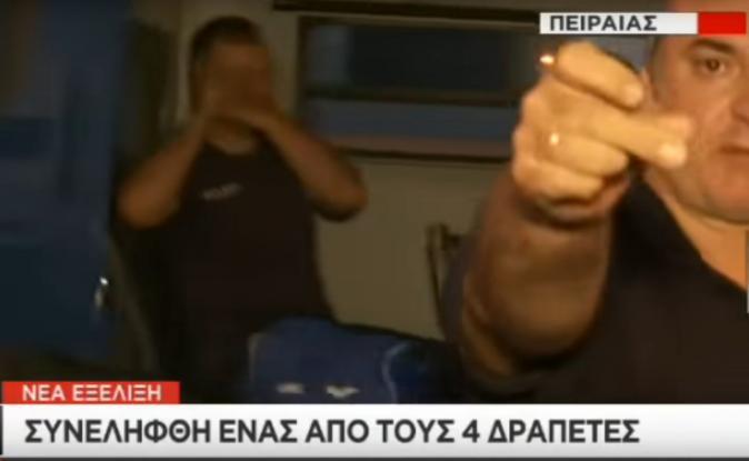 Ο κακός χαμός μεταξύ συνεργείου του ΣΚΑΪ και αστυνομικών – «Τους έφυγαν οι κρατούμενοι και τους ενοχλούμε εμείς» (βίντεο)