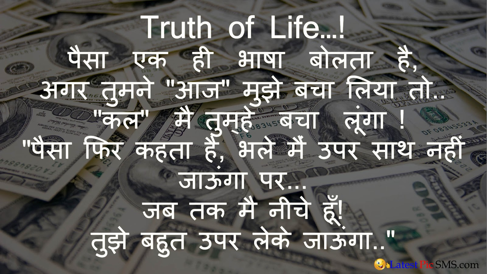 Truth of Life in Money Dollar or Rupees