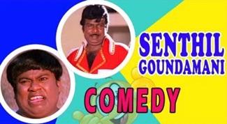 Goundamani Senthil Comedy | Sethupathi IPS | Gentleman | Arjun | Vijayakanth | Tamil Comedy Scenes