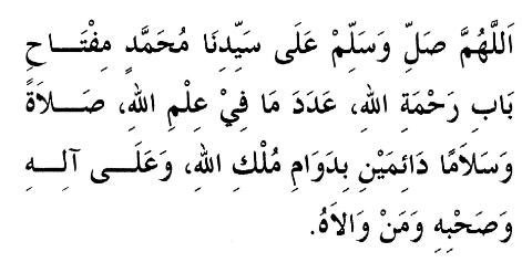 Shalawat al-Habsyi