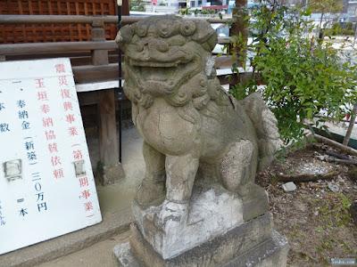 鼻川神社狛犬