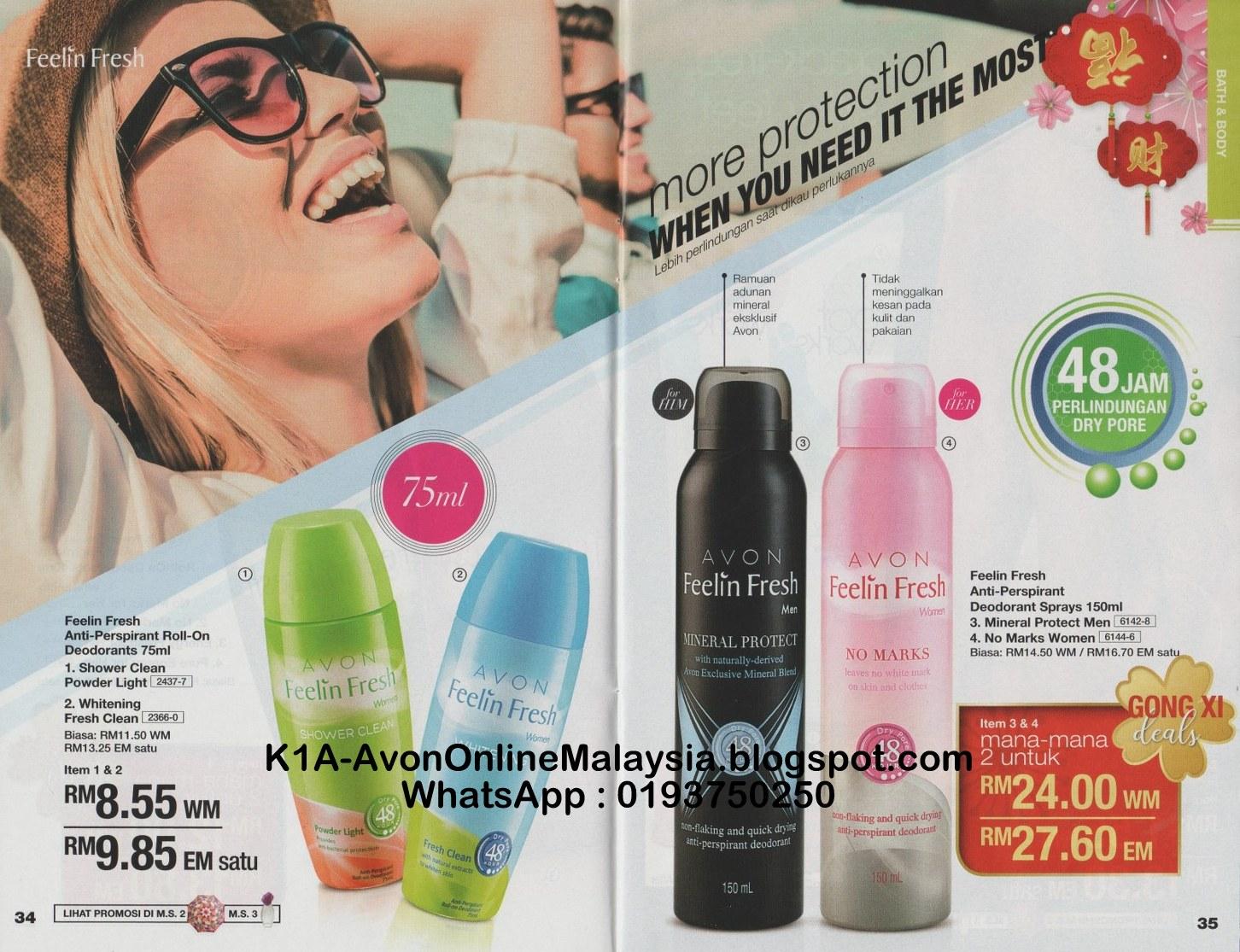 Catalog Avon Brochure Malaysia Campaign 19 October 2014