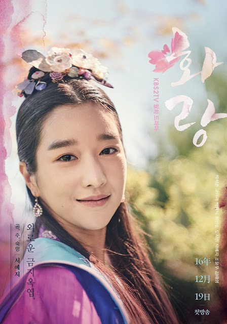 Hwarang The Beginning