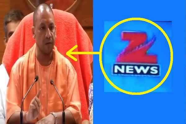 zee-news-criticize-yogi-adityanath-is-insensitive-irresponsible