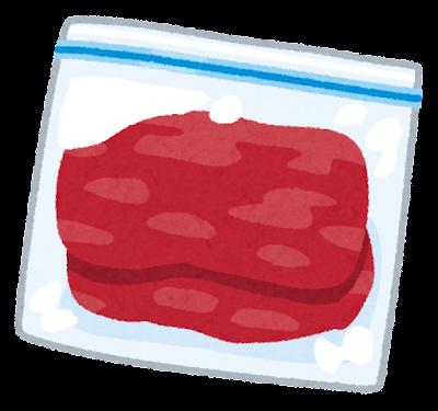 フリーザーバッグに入った肉のイラスト