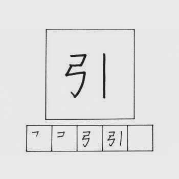 kanji menarik