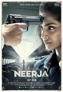 full cast and crew of bollywood movie Neerja! wiki, story, poster, trailer ft Sonam Kapoor, Shabana Azmi