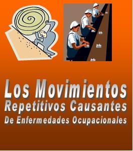 Los Movimientos Repetitivos 1