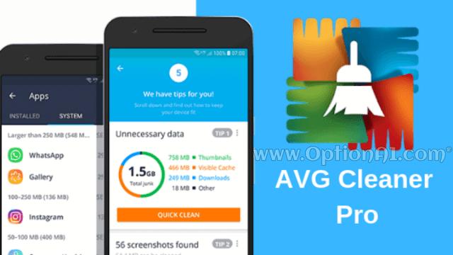 تحميل برنامج AVG Cleaner Pro لـ تنظيف وتسريع الاندرويد