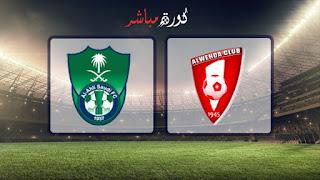 مشاهدة مباراة الاهلي والوحدة بث مباشر 19-04-2019 الدوري السعودي