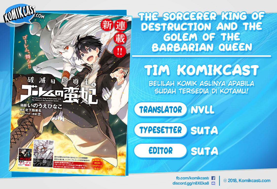 The Sorcerer King of Destruction and the Golem of the Barbarian Queen Chapter 03-27