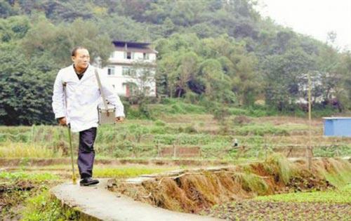Ji Zhengyong
