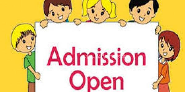 विशिष्ट शैक्षणिक संस्थाओ में प्रवेश के लिए आॅनलाईन आवेदन 20 फरवरी तक आमंत्रित