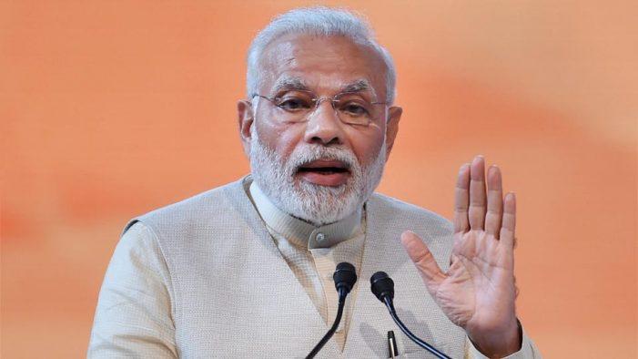 वैश्विक उत्पादन केंद्र के तौर पर उभर रहा है भारत: नरेन्द्र मोदी