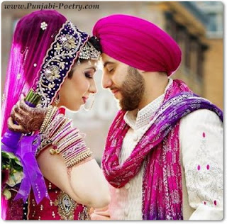 Beautiful Punjabi Married Couple