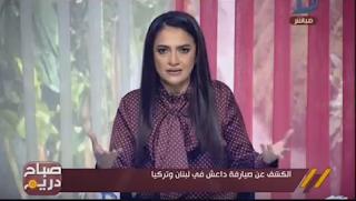 منة-فاروق