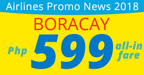 cebu pacific promo 2018