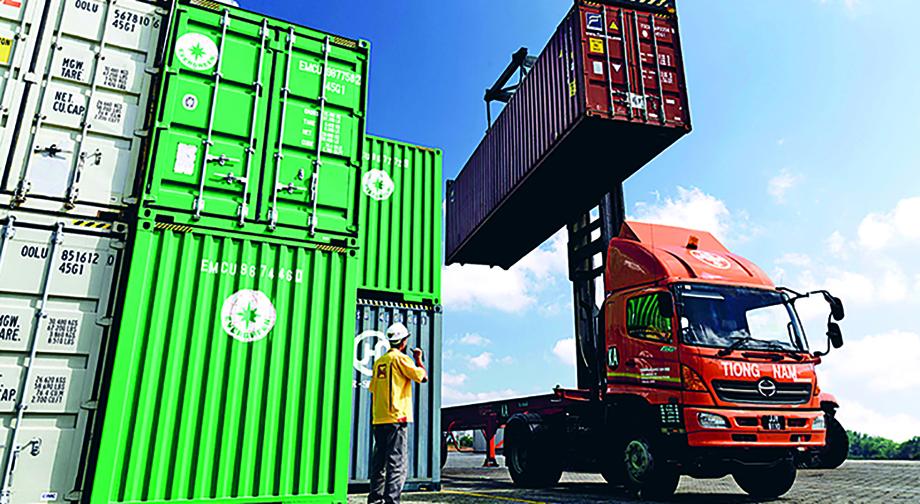 Tiong Nam Logistics