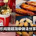 可乐鸡翅简单做法!新年就煮盘Coca-Cola鸡来吃吧!