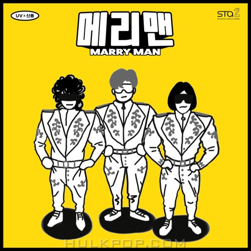 UV X SHINDONG – Marry Man – SM STATION – Single