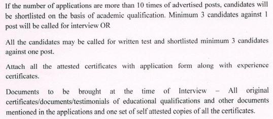 image : Mewat Model School Teacher Selection Criteria/Process @ TeachMatters