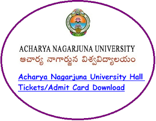 Nagarjuna University Degree Hall Tickets 2020