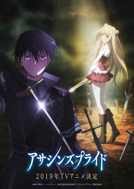 Anime Assassins Pride Mengungkapkan EMT Squared Sebagai Studio Animasi