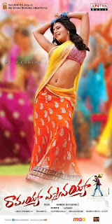 Samantha showing navel