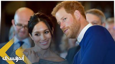 5 حقائق مثيرة لا تعرفها عن العائلة الملكية البريطانية