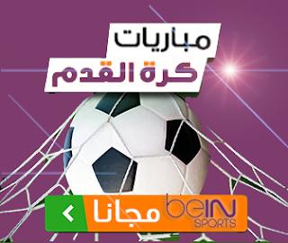 تحميل تطبيق Zona Live TV Apk
