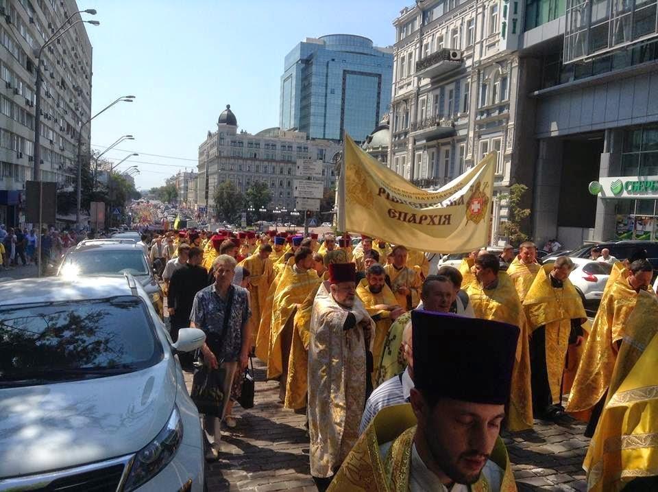Празднование Дня Крещения Руси в Киеве