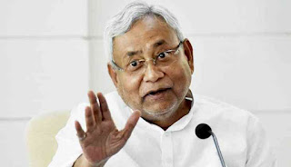 high-court-has-imposed-a-fine-of-rs-20-000-on-bihar-cm-nitish-kumar-for-plagiarism-case