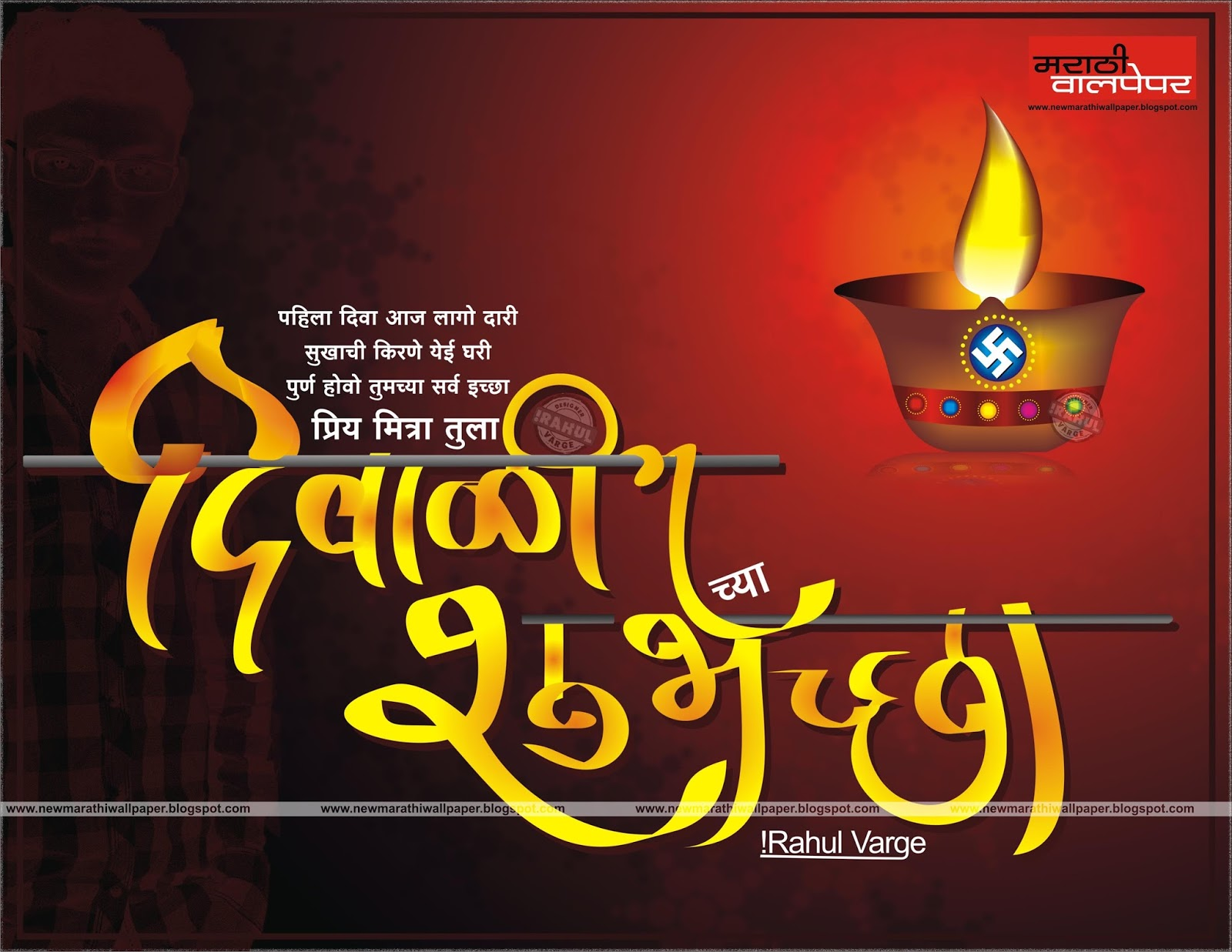 Diwali marathi greetings hd images diwali marathi greetings m4hsunfo Gallery