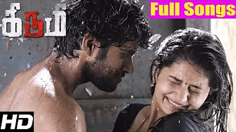Kirumi Full Movie | Songs | Tamil Movie Video songs | Kathir | Reshmi Menon |Video songs