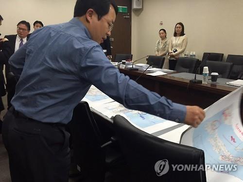 동북아 역사지도 폐기