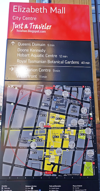 塔斯馬尼亞-景點-逛街-Elizabeth-Street-Mall-Wellington-Court-購物-美食-澳洲-Tasmania-Food-Shopping-Australia