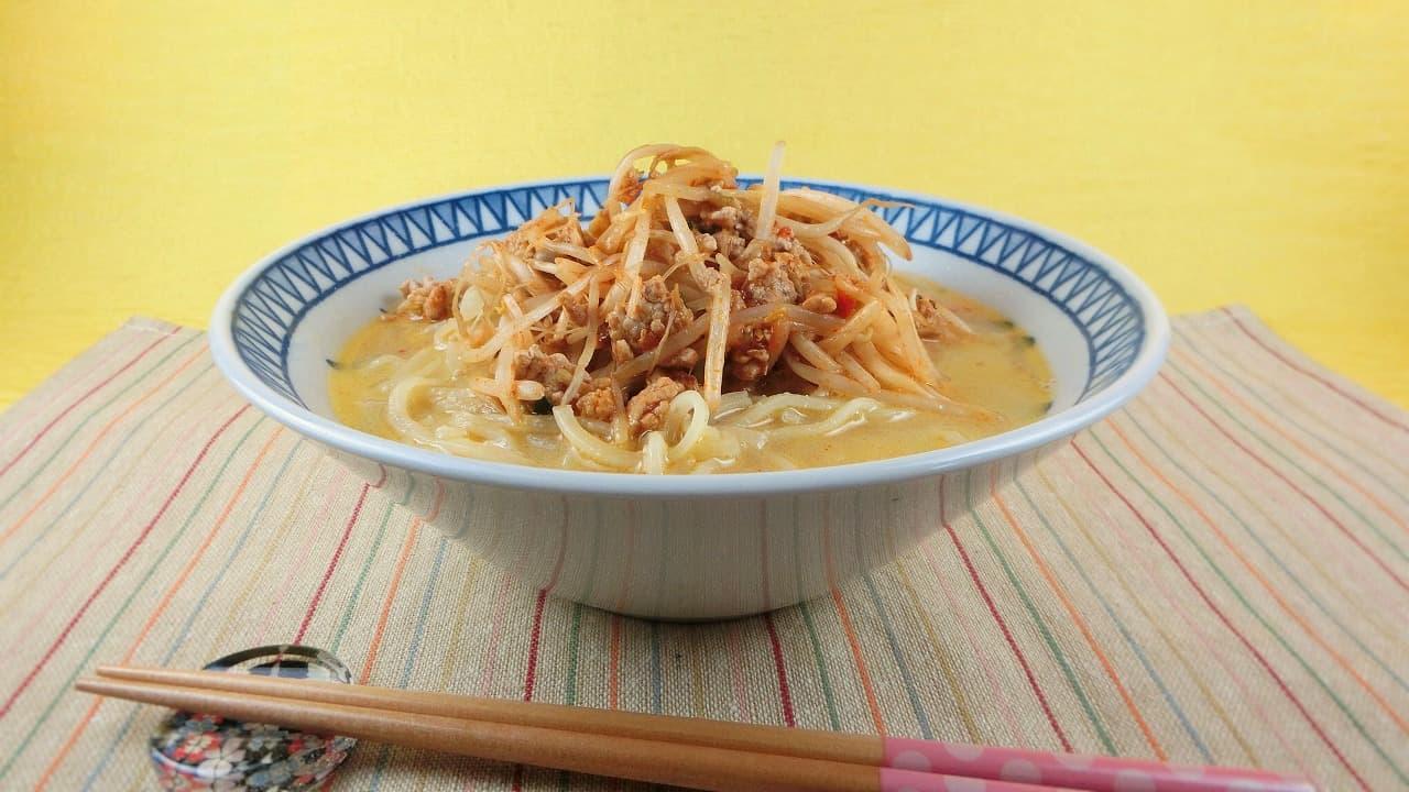 作り方 坦々麺