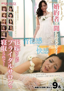 VNDS-3177 ~ That Heard The Fiance!And The Bride's Is Cuckold In The Bridal Salon …