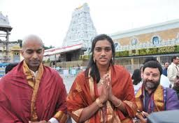 PV Sindhu Badminton Player Visit Tirumala (Tirupathi) Today