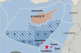 maritime border demarcation agreement between Egypt and Cyprus