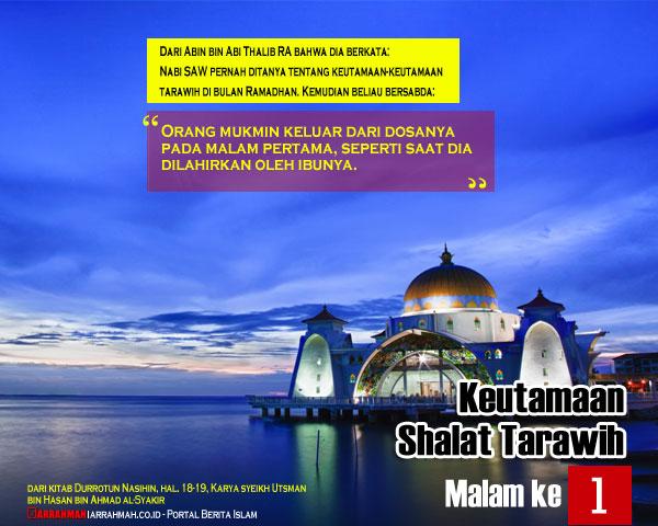 Keutamaan Shalat Tarawih Malam Pertama Ramadhan