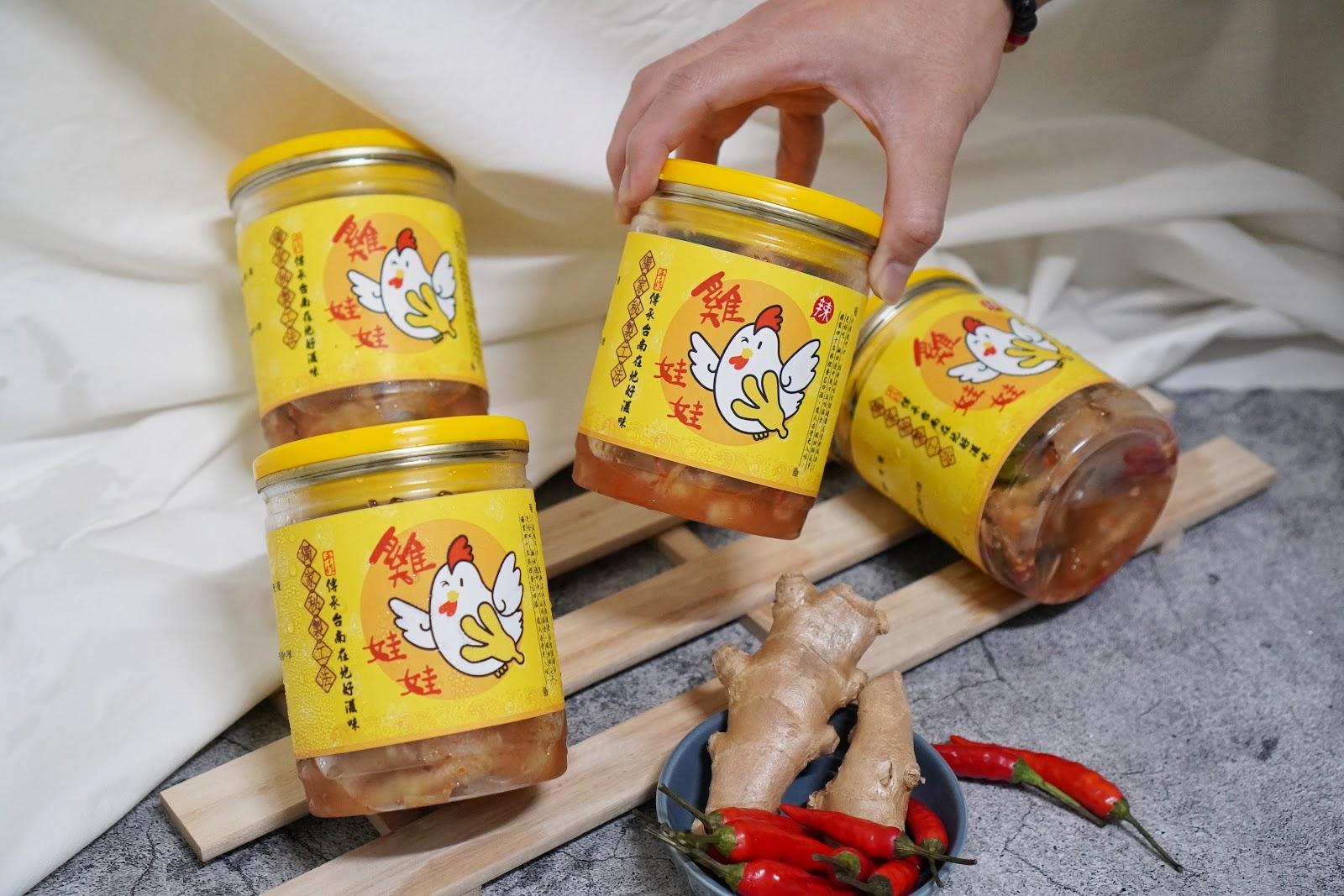 宅配美食【雞娃娃涼拌雞掌】在地市場美食
