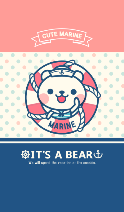 It's a Marine Bear